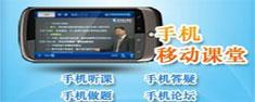 中华会计网校银行从业资格证辅导