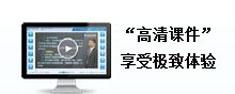 网校银行从业资格证辅导